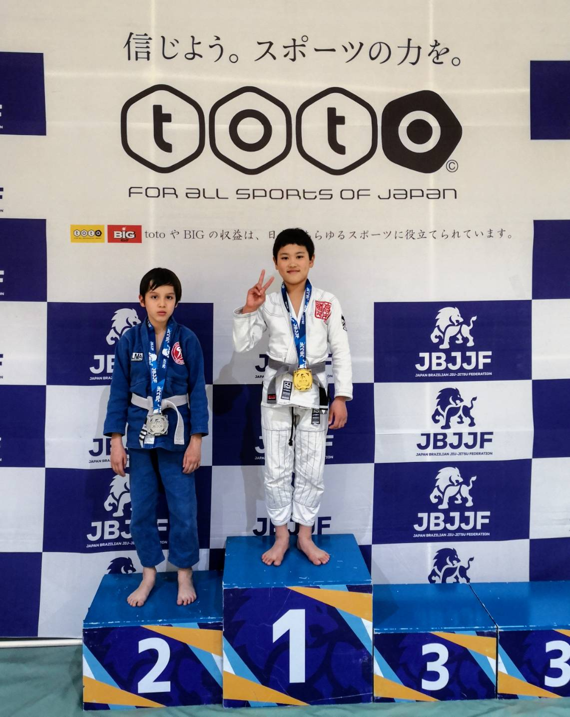 12th KANTO JIU-JITSU Open Tournament|大会写真01
